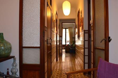ROOM Centro Historico  Catedral - Apartment