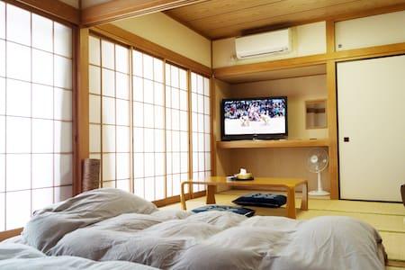 Spacious, Convenient - Ueno/Asakusa - Taitō-ku - Appartamento