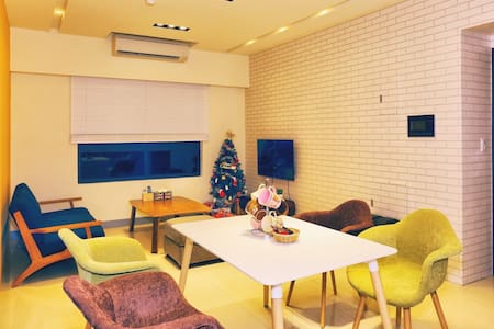 Easy Life 簡單生活 - Gushan District - Apartment