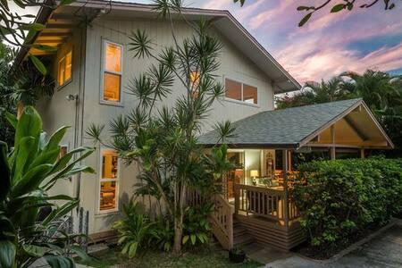 Escape to Paradise - near beach - Kaaawa - House