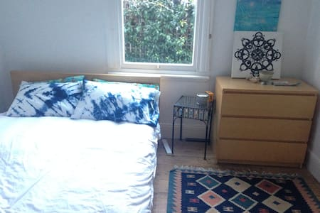 Private room, friendly family home - Neutral Bay - Maison