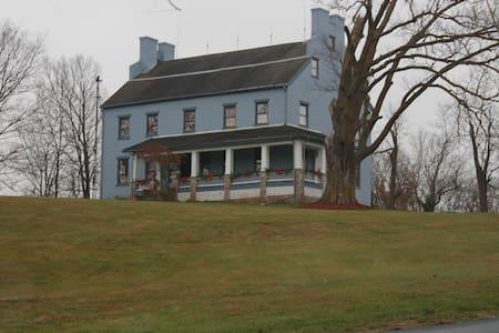 Elim House - Bethel - Huis