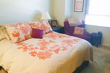 Private Bedroom (Ballston Metro) - Arlington - Townhouse