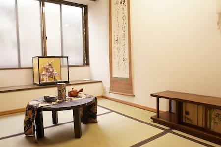 [P2] Cozy Guest house 2min Shinjuku - Shinjuku-ku - Apartment