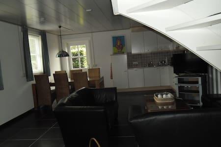 Luxe appartement Herkenhoek - Heeswijk-Dinther - Apartamento