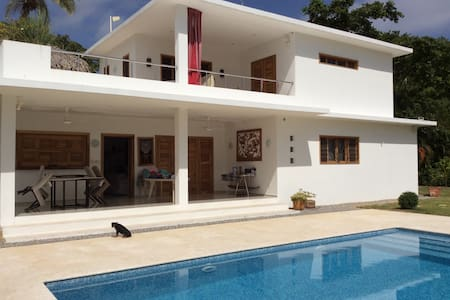super villa au calme - Las terrenas - House