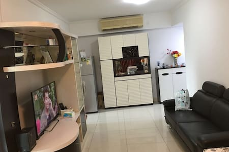 Close to Asia Expo/Airport/Disneyland/Naon Ping - Daire