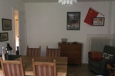 Cosy apartment in the area Nørrebro - Pis