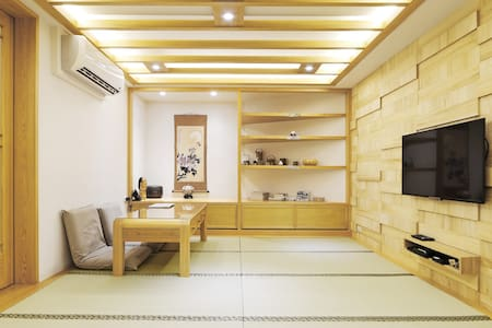 Beitou Tatami Style Suite right beside MRT station - Haus