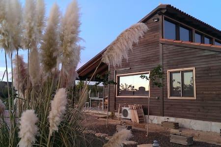 Casa Rural de alquiler completo - Villanueva de la Fuente - Hus