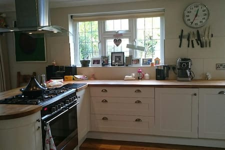 Fab 4 bed house, 5 mins from train station, Essex - Hatfield Peverel - Casa