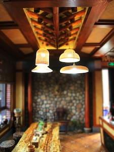 安吉南山小坞民宿,靠近市区的田园安逸,超大院子,近hellokitty主题乐园 - Huzhou - Bed & Breakfast