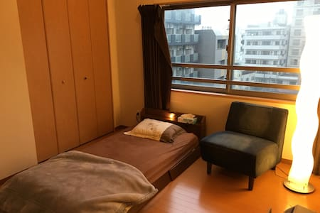 Close to Disney,2min from station! - Apartmen