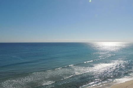 DELUX CONDO on SECLUDED BEACH! - Palm Beach