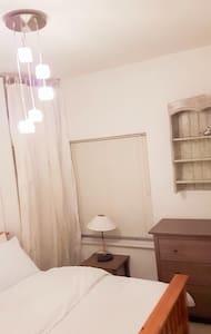 Trendy Apartment in London - Londres