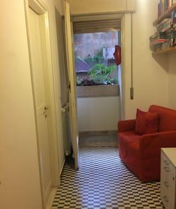 Zona: Gianicolo/ Trastevere
