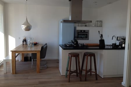 Beautifull appartment in Oudewater! - Lakás