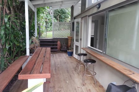 Cosy and private , Great location - Noosa Heads