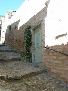 """Maison """"Au pied du Moulin"""" - Lautrec - House"""