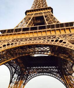 Remodel Studio Eiffel tower/Unesco - Paris - Apartment