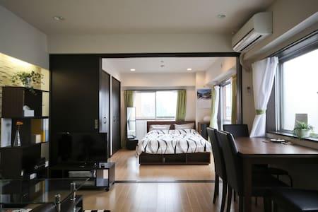 Asakusa Bell Condo - 2min Sensoji - Taitō-ku - Apartment