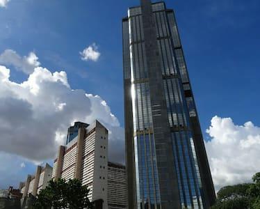 En Caracas, quédate en CASA - Apartment