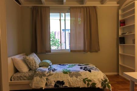 Cozy private Room in Palo Alto - Palo Alto - Hus