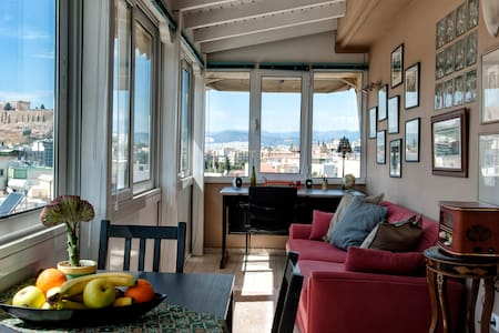 Acropolis majestic view cozy studio - Appartamento