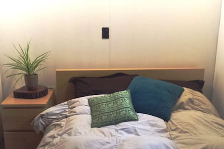 Private Basement Suite - Oshawa - House