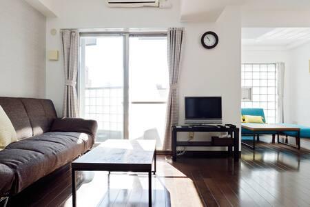 Near,Nanba&Nipponbashi&Dotonbori -  Naniwa-ku Osaka-city  - Apartament
