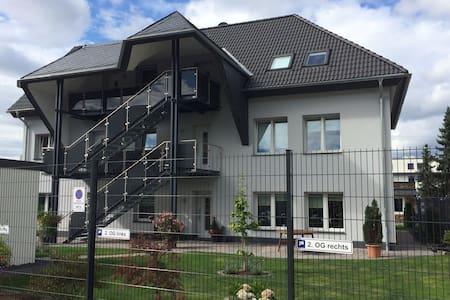 2 1/2 -Zimmer-Wohnung im Herzen von Koblenz - Apartmen