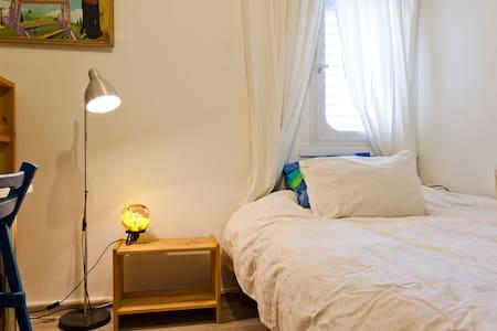 Student Haven ☆ Economic Room - Apartment