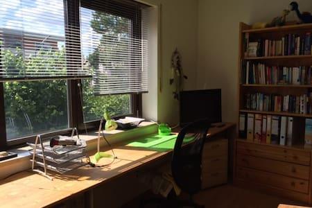 2-Zimmerwohnung  ohne Küche - Apartamento