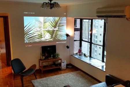 Great location in Central Hong Kong - Apartment