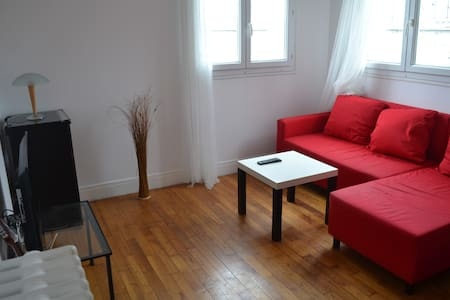 Cosy flat near Paris (+ view of the Eiffel tower) - Appartamento