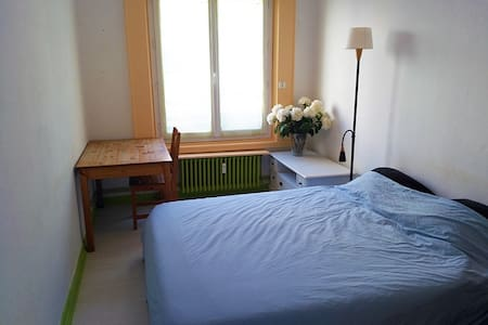 private room, city center - Wohnung
