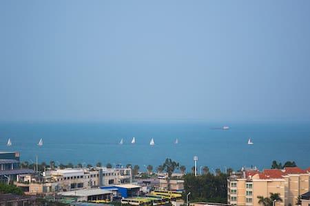 厦门啊啦噜照相馆,住进海边的整套公寓 - Xiamen Shi - Lakás