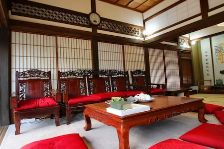 Ancient House & free pick up Narita Ariport No.3 - Bed & Breakfast