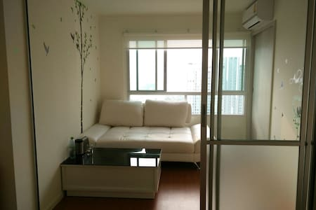 The Cozy & Peaceful Room - Nonthaburi - Wohnung