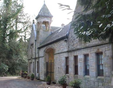 Five star luxury rental Loch Lomond - Arden - 一軒家