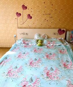 angle  kitty酒店式主题公寓(短租日租) - Wohnung