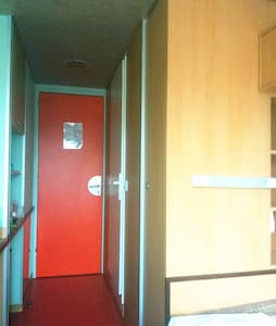 Warm quiet room in the center of Clermont-Ferrand - Clermont-Ferrand - Apartamento