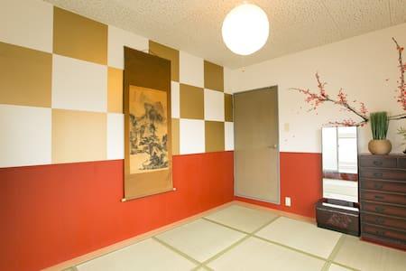 OnJ5 Kyoto 6min Spacious 2BR! Mobile Wifi! - Appartement