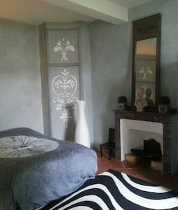 Deux chambres dans belle demeure - Saint-Paul-Cap-de-Joux - Haus