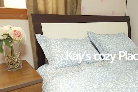 Kay's cozy place #203 - Near Pohang Cruise - Apartamento