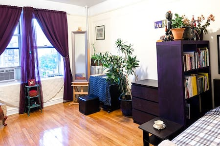 Large room in Uptown Manhattan near Cloisters - Διαμέρισμα