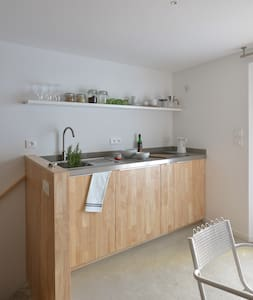 La Chambre Close et sa terrasse - Arles - Appartamento