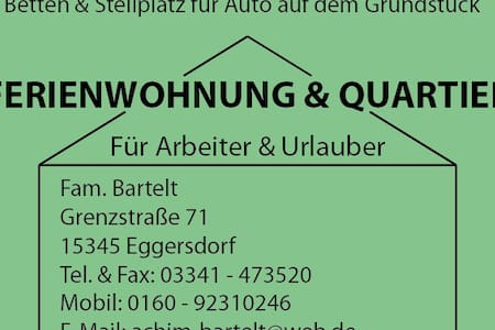 Gemütliches Bungalow im Grünen, Speckgürtel Berlin - Petershagen/Eggersdorf - Bungalow