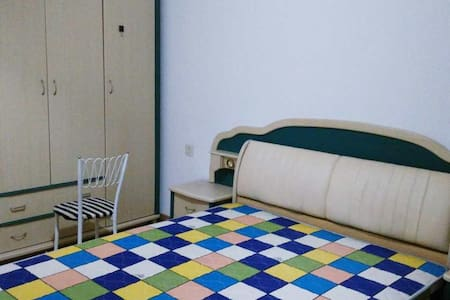 Danville's room - Danville - Wohnung