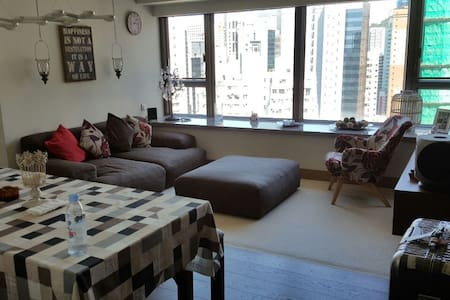 Very luxorious apartment in Central - Hong Kong